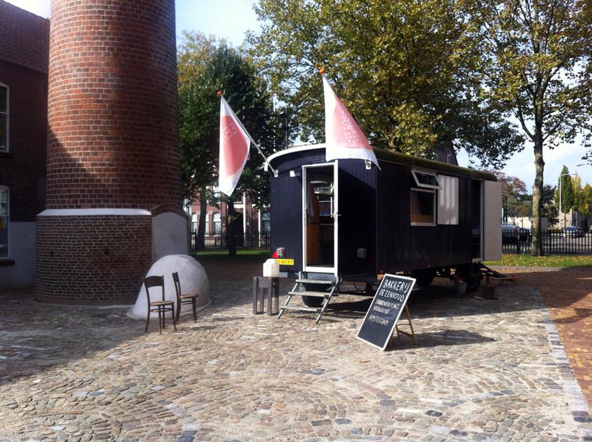 Bakkerij de eenvoud buurtwerkplaats noorderhof for Bakkerij amsterdam west